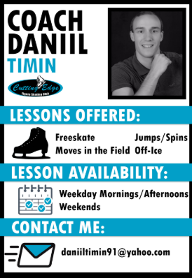 Private skating lessons in Chicago suburbs - coach Daniil Timin